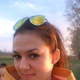 Эльза, 25 лет, Белорецк