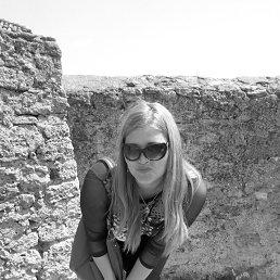 Татьяна, 30 лет, Белгород-Днестровский