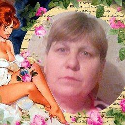 валентина, 56 лет, Дальнереченск