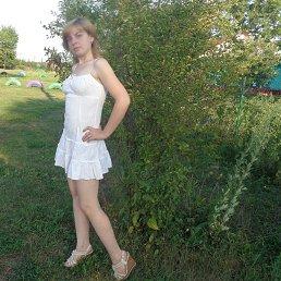 Наталья, Новосиль, 33 года