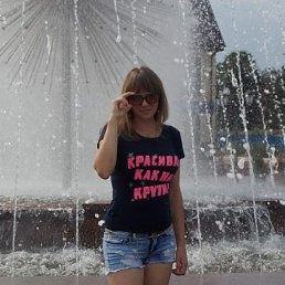 Юлия, 29 лет, Клинцы