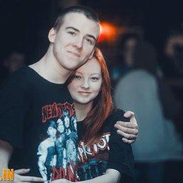 Яна, 21 год, Володарск