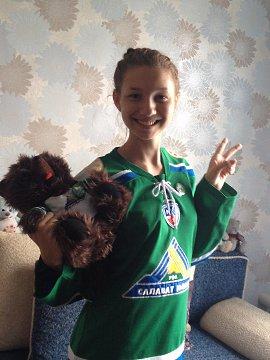Стефания, , Уфа