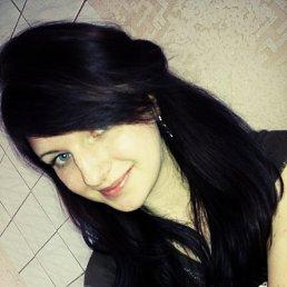 Татьяна, 25 лет, Ветка