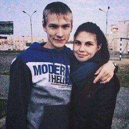 алина, 20 лет, Краснотурьинск
