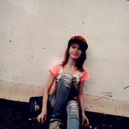 Карина, 17 лет, Ульяновск