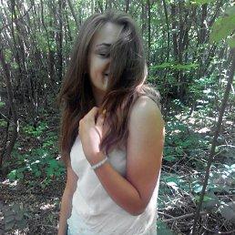 Даша, 20 лет, Полтава