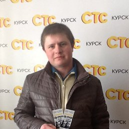 Денис, 29 лет, Курск