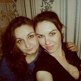 Маргарита, 29 лет, Мелитополь