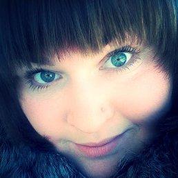Ирина, 27 лет, Сызрань