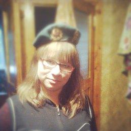 Анастасия, 28 лет, Ветлуга