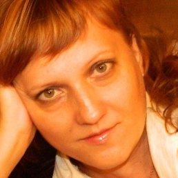 Ольга, 42 года, Октябрьск