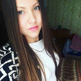 Венера, 23 года, Казань