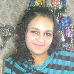 Наталья, 26 лет, Воскресенск