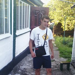 Сергей, 28 лет, Гребенка