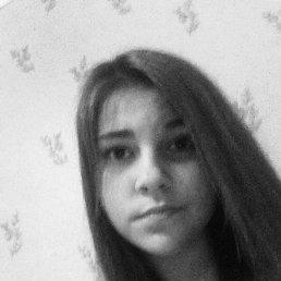 ксения, 19 лет, Азов