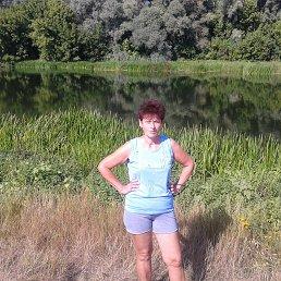 Людмила, 55 лет, Счастье