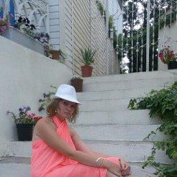 Лена, 29 лет, Черкесск