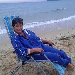 Людмила, Свободный, 64 года