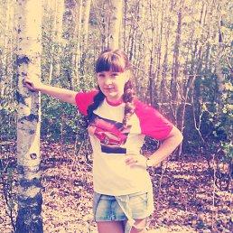 Василина, 22 года, Завитинск