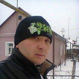 Иван, 25 лет, Арсеньево