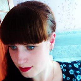 Дарья, 31 год, Заринск