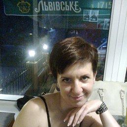 Елена, 40 лет, Лубны