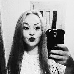 Vika, 23 года, Иршава