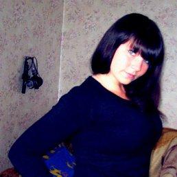 Людмила, 25 лет, Курган