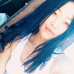 Даяна, 25 лет, Кызыл