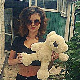 Богдана, 21 год, Лутугино