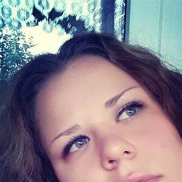 Екатерина, 24 года, Брянск