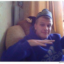 Александр, 26 лет, Кыштым