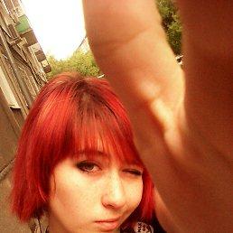 Фото Юлька, Казань, 22 года - добавлено 24 июня 2015
