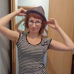 мария, 45 лет, Казань
