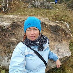Анна, 44 года, Каменск-Уральский