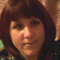 ЛИЛИ, 36 лет, Доброполье