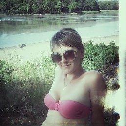 Анна, 28 лет, Братское