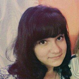 Ирина, 21 год, Верхняя Салда