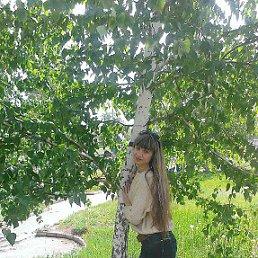 Виктория, 40 лет, Алчевск