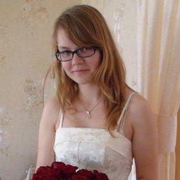 Настюшка, 25 лет, Красногорск