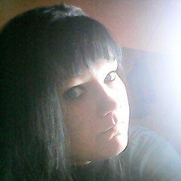 Наталия, 29 лет, Можга