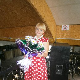 Вика, Лутугино, 29 лет
