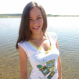 Алена, 22 года, Павлоград