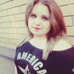 Анна, 22 года, Барвенково