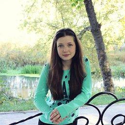 Alina Koshlyak, 20 лет, Бурштын