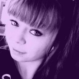 Людмила, 25 лет, Баргузин