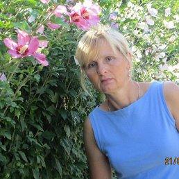 марина, 54 года, Александрия