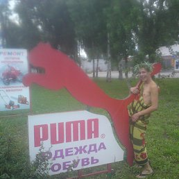 Виталий, 30 лет, Жовтневое