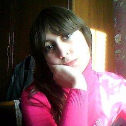 Юлия, Почеп, 26 лет